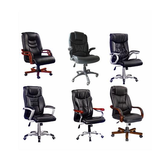 Revolving Executive Chair